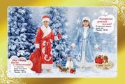 маскарадные, новогодние наряды родителям и детям прокат